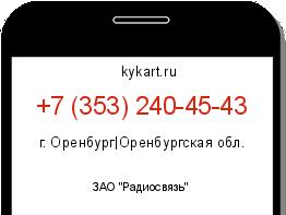 Код 926  Коды сотовых операторов и регионов России
